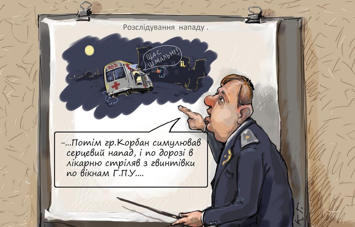Суд назначил рассмотрение дела против российских спецназовцев Ерофеева и Александрова по существу на 10 ноября - Цензор.НЕТ 1488