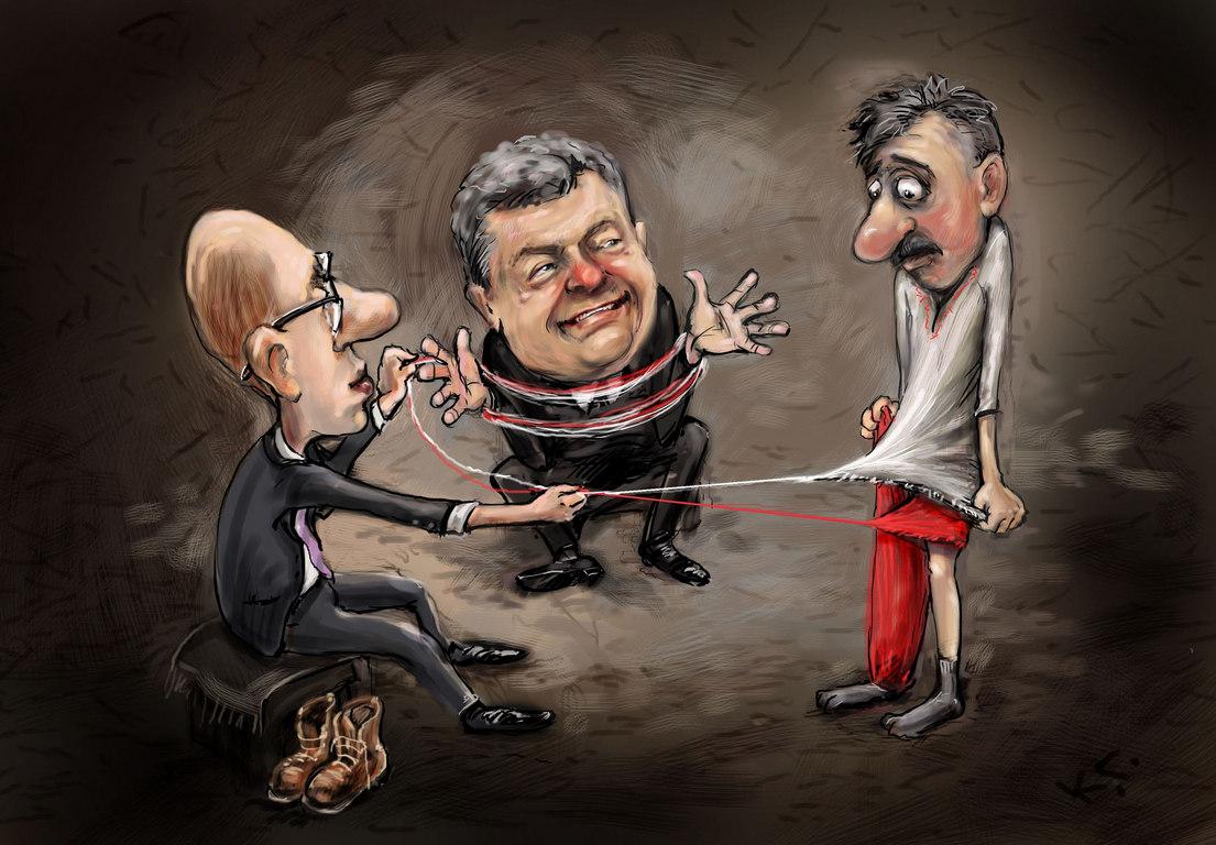 Минфин планирует продажу 25% акций Ощадбанка и Укрэксимбанка до 2020 года - Цензор.НЕТ 6779