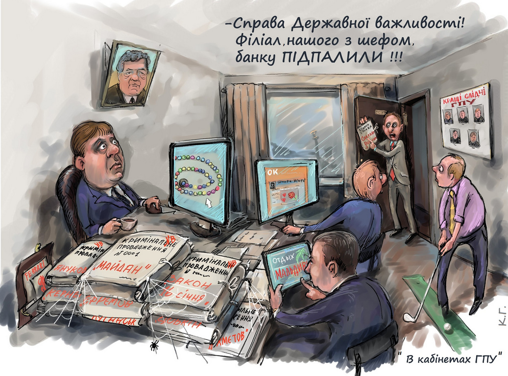 ГПУ намерена добиться заочного расследования против экс-главу Минсдоха Клименко, - Куценко - Цензор.НЕТ 6083