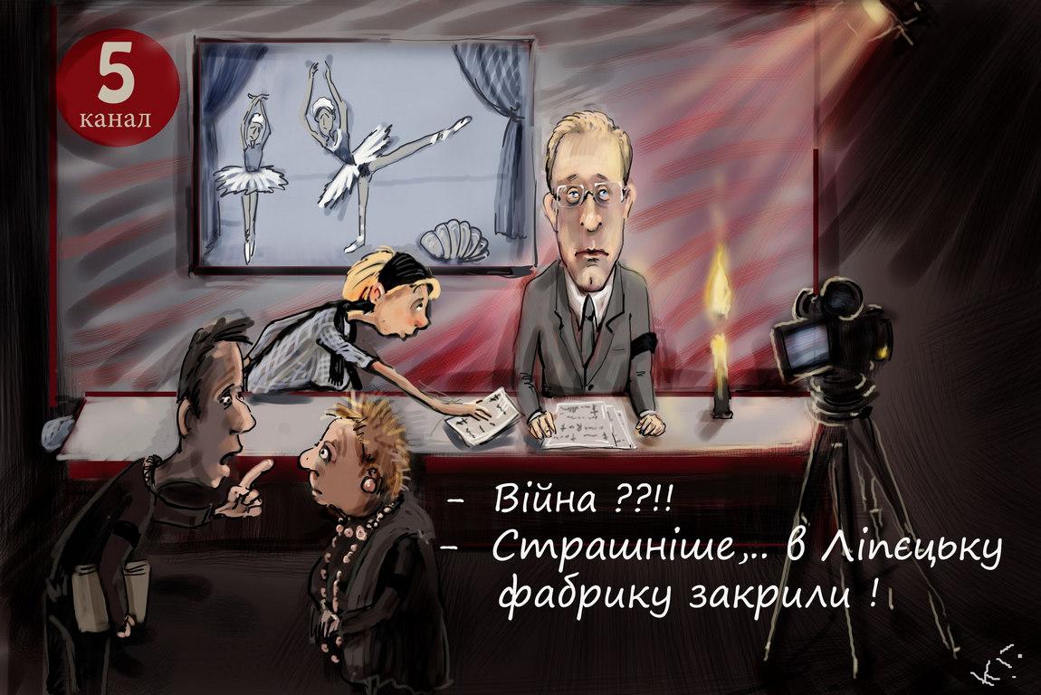 За минувшие сутки в зоне АТО погиб один украинский воин, - спикер АТО - Цензор.НЕТ 3773