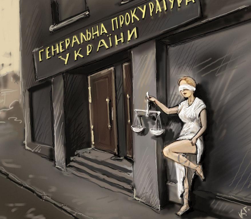 """Руководитель СБУ Черниговщины Довженко, подпадающий под люстрацию, повышен в звании, - """"Зеркало недели"""" - Цензор.НЕТ 9979"""