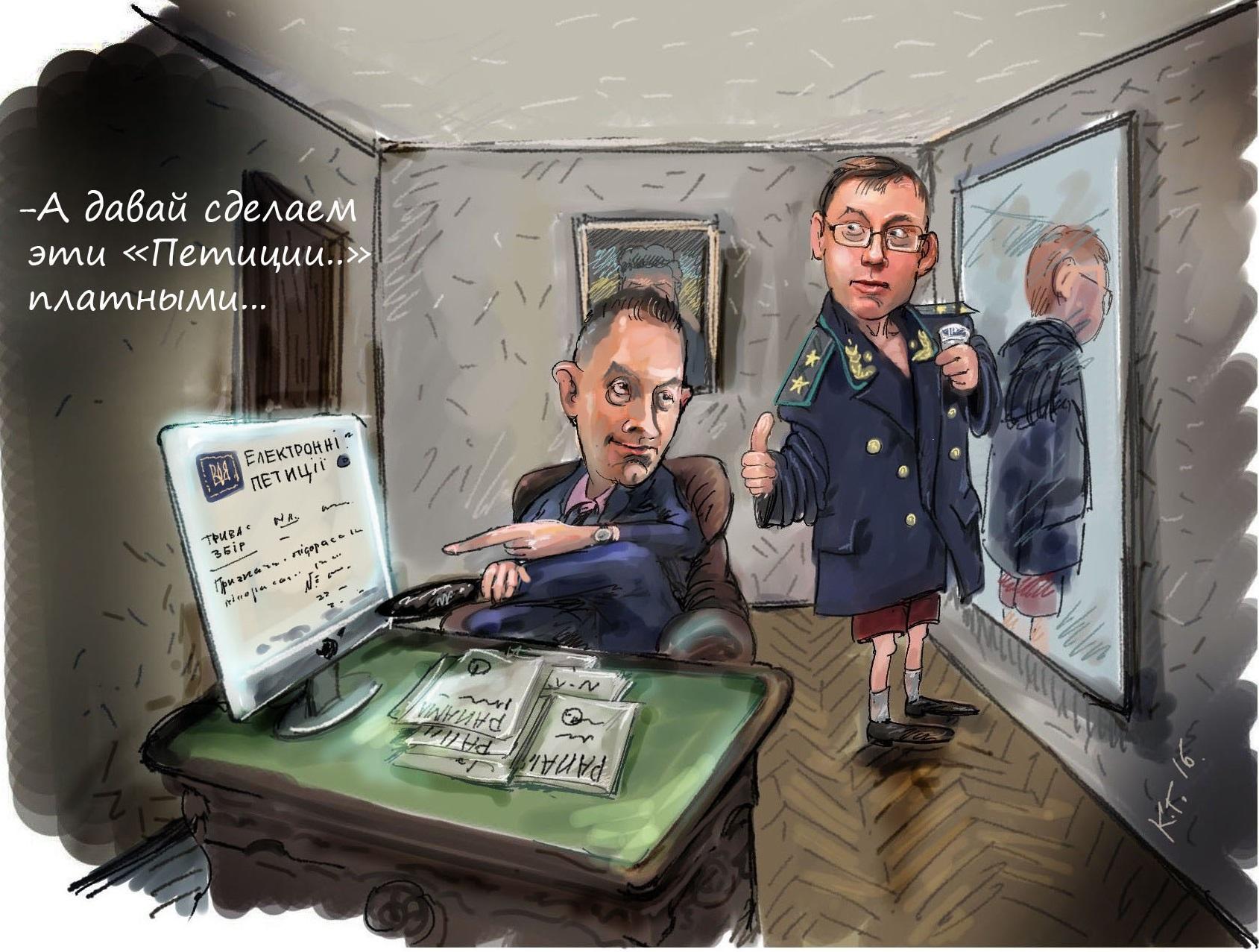 Политик-генпрокурор будет привносить в работу ГПУ элемент пиара и шоу, - Березюк - Цензор.НЕТ 7492