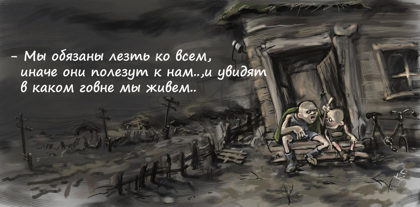 Обвал рубля взвинтил цены на героин в России, - Interfax.ru - Цензор.НЕТ 6782