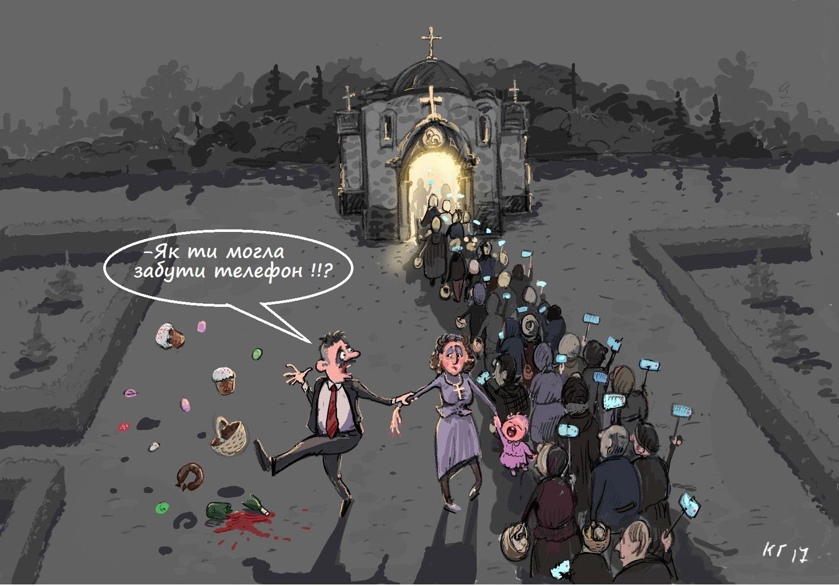 На всенощной службе в Севастополе читали Евангелие на украинском языке - Цензор.НЕТ 5243