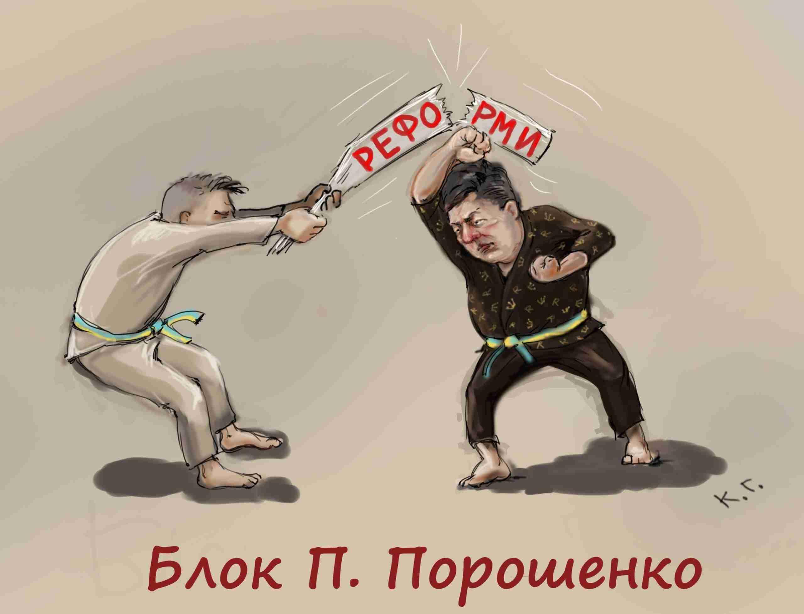 Очередное повышение минимальных пенсий состоится с 1 декабря, - Розенко - Цензор.НЕТ 3202